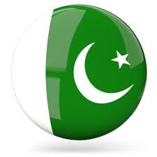 download pakistan vpn logo for pc windows mac free in www.techfizzi.com