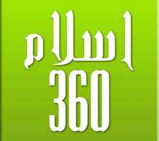 Islam 360 ss Download And Run Free For Mobile PC Windows & MAC in www.techfizzi.com