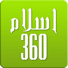 Islam 360 ss Download And Run For Mobile PC Windows & MAC in www.techfizzi.com