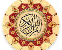 Quran Offline With Translations Best App For Mobile PC Windows & MAC in www.techfizzi.com logo