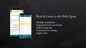 Quran. Offline With Translations Best App For Mobile PC Windows & MAC ss in www.techfizzi.com