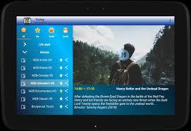 TiviApp Live logo Download Run For Mobile PC Windows & MAC in www.techfizzi.com