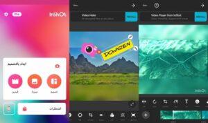Download Video Editor & Video Maker InShot For Windows in www.techfizzi.com