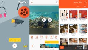 YouCut Video Editor & Video Maker No Watermark Windows in www.techfizzi.com