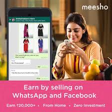 meesho app download for pc Windows 10,8,7, & MAC 2021 techfizzi.com