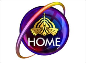 Ptv home app apk download for pc laptop windows 10,8,7 & mac 2021